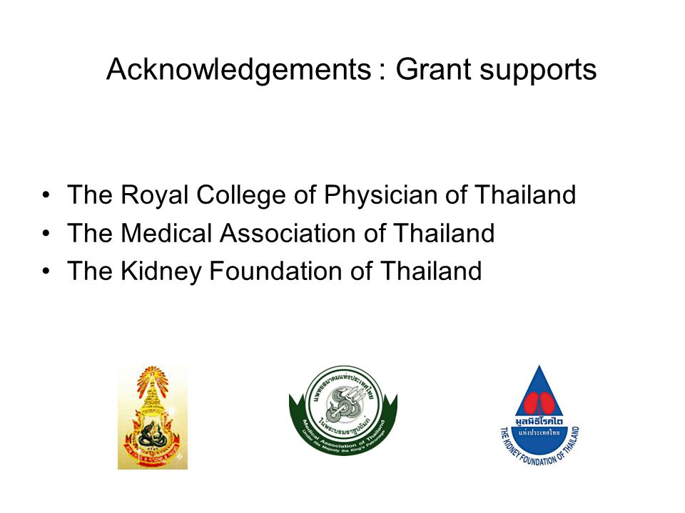 Acknowledgements : Grant supports