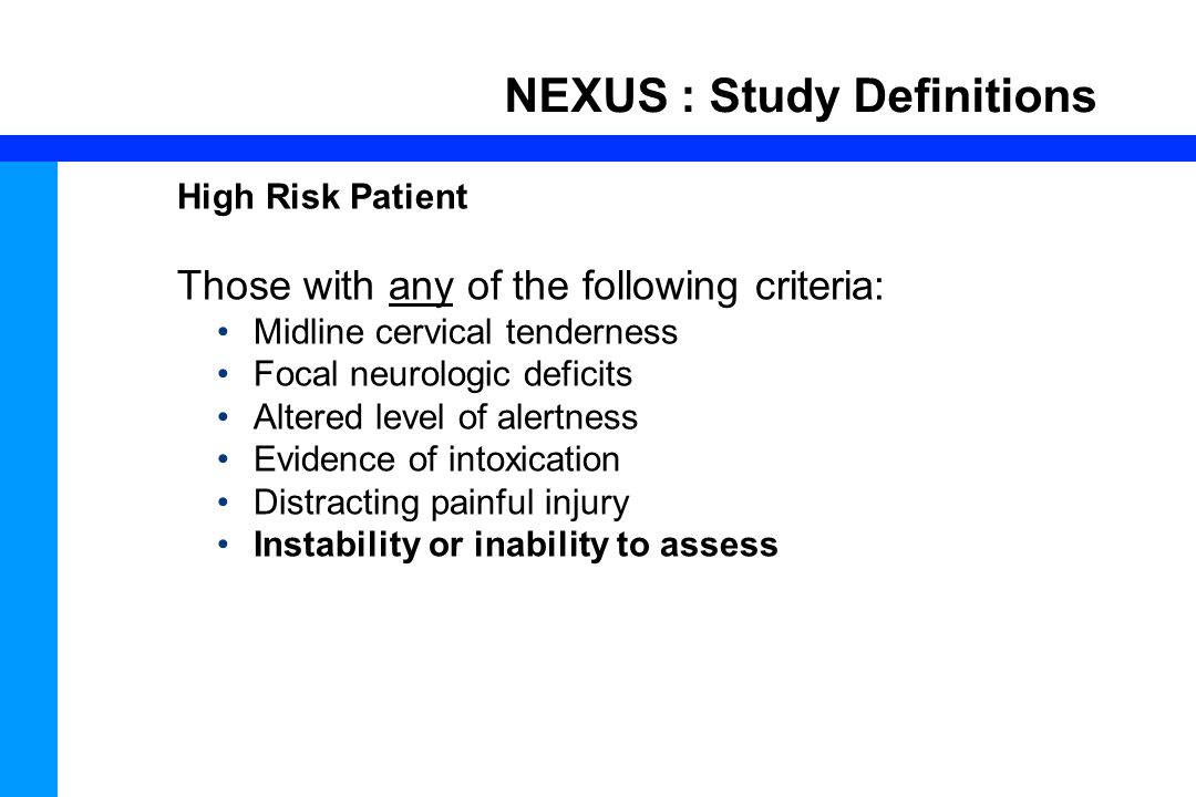 NEXUS : Study Definitions