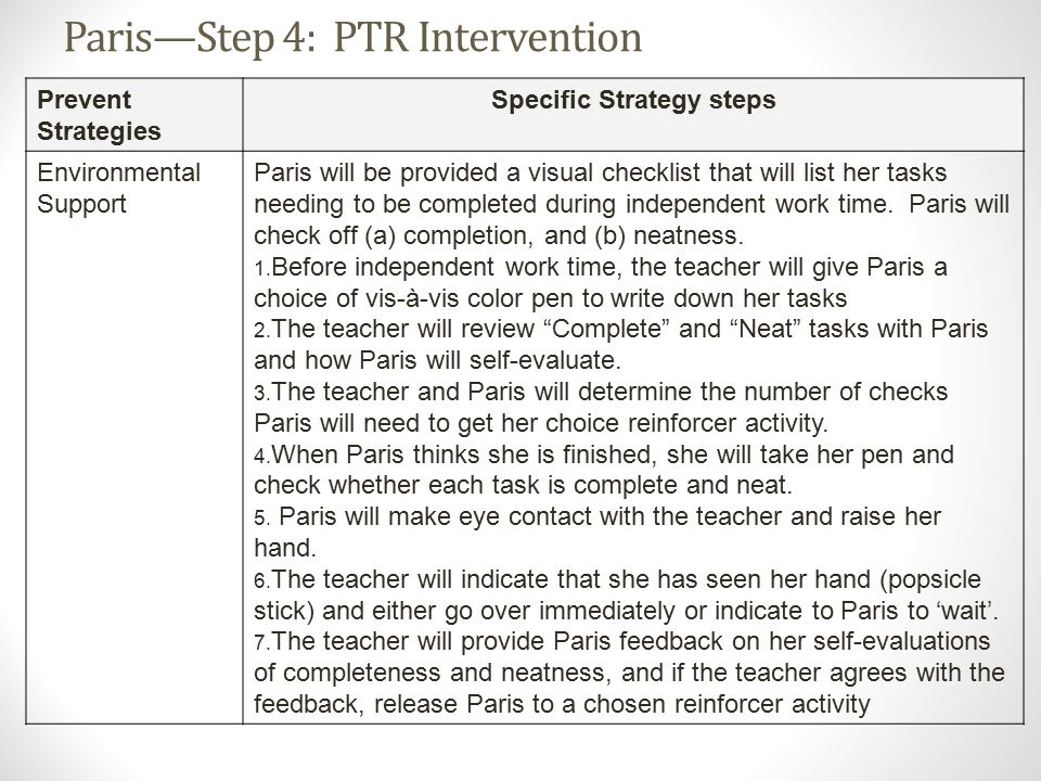 Paris—Step 4: PTR Intervention