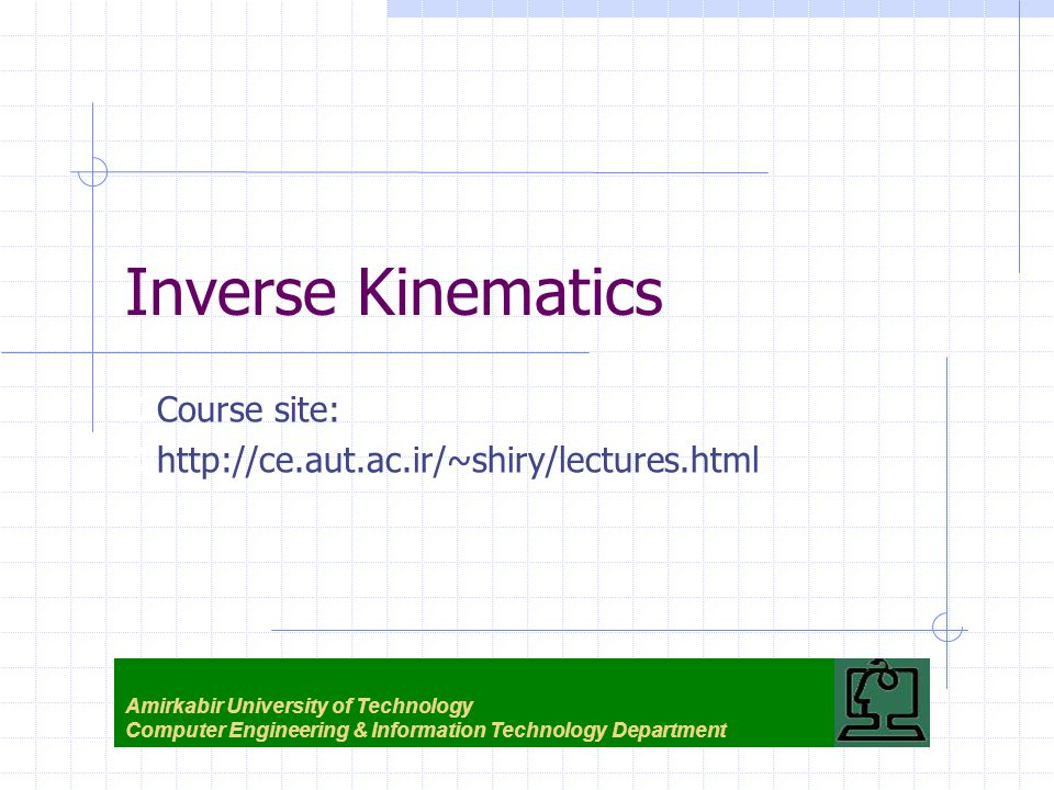 Course site: http://ce.aut.ac.ir/~shiry/lectures.html