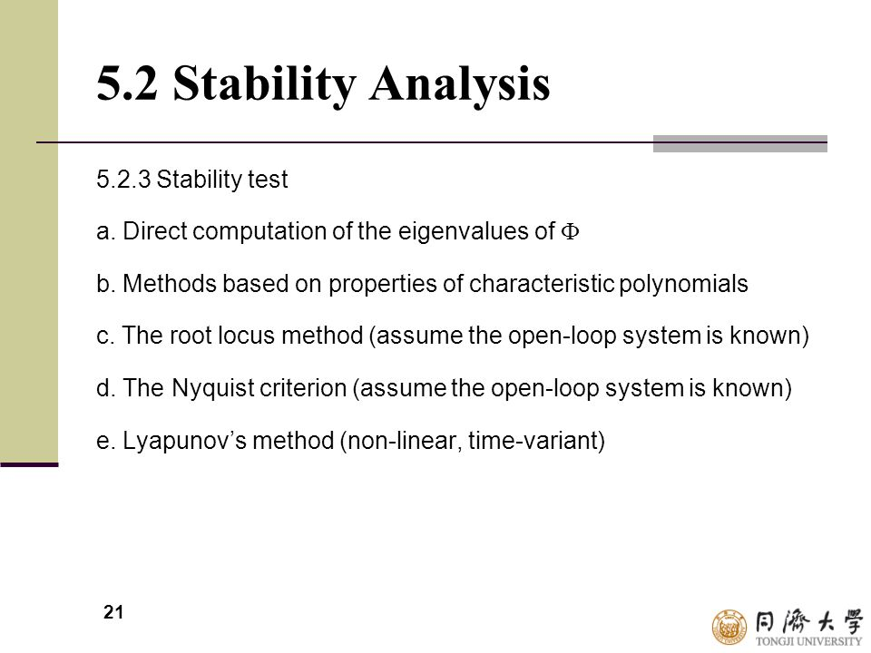 5.2 Stability Analysis 5.2.3 Stability test