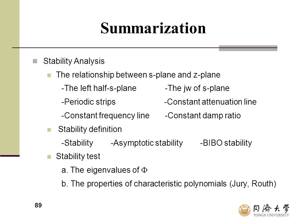 Summarization Stability Analysis