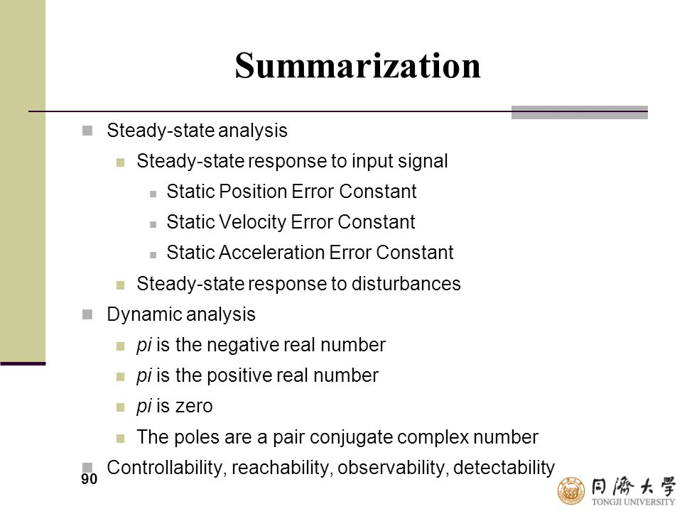 Summarization Steady-state analysis