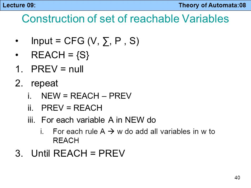 Construction of set of reachable Variables