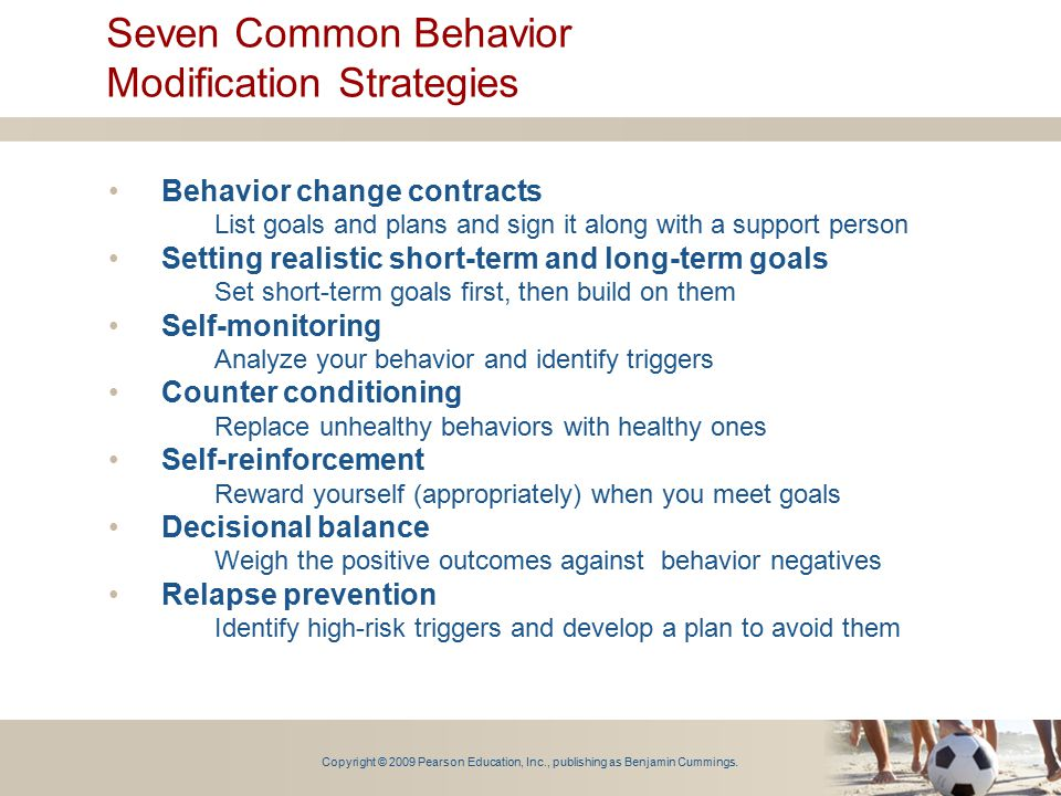 Seven Common Behavior Modification Strategies