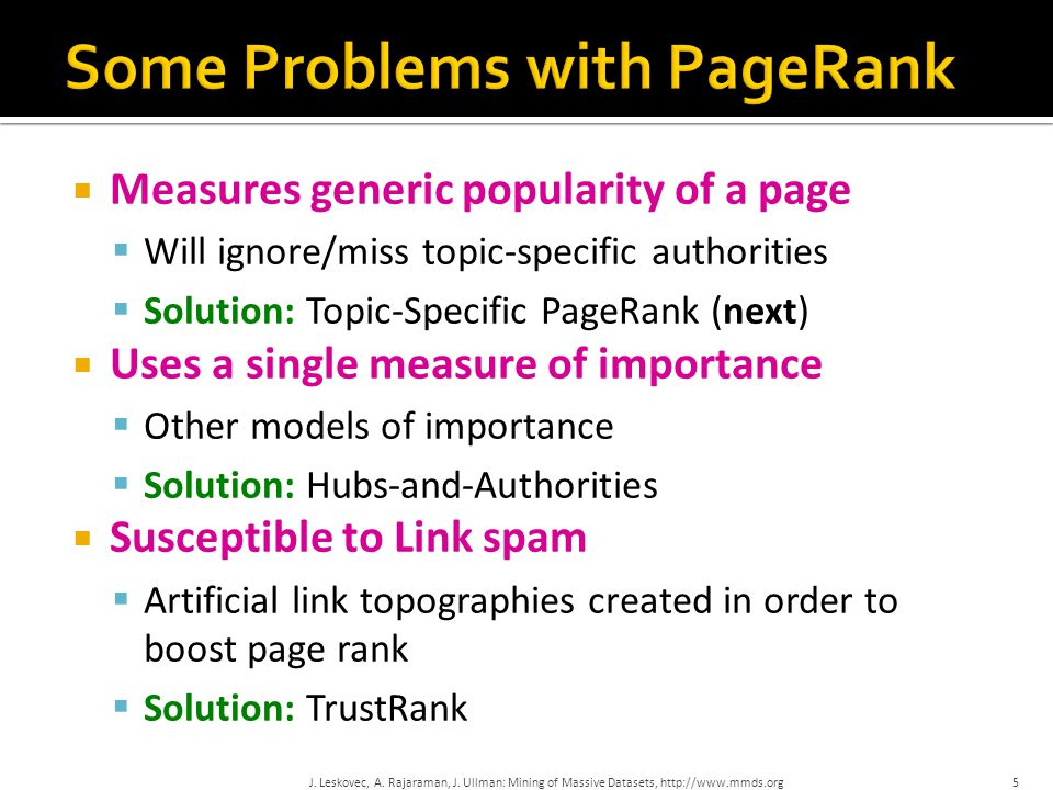 Some Problems with PageRank