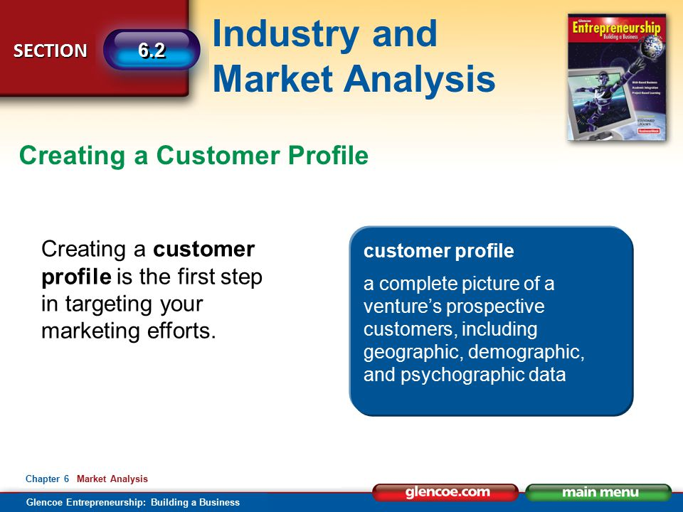 Creating a Customer Profile