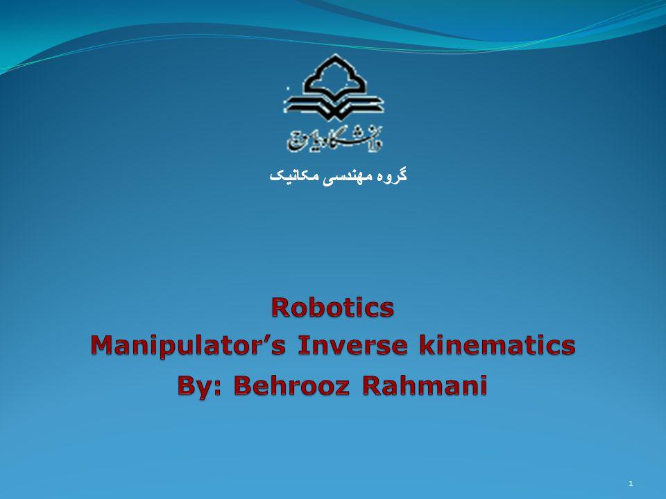 Manipulator's Inverse kinematics