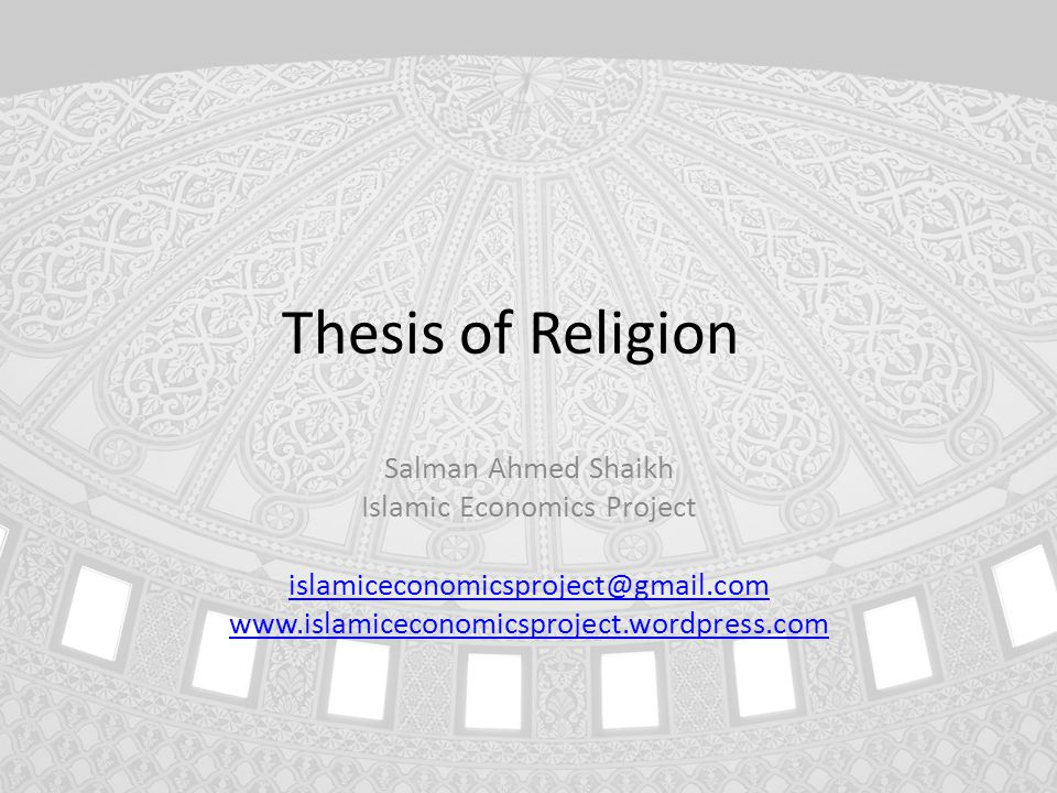 Islamic Economics Project