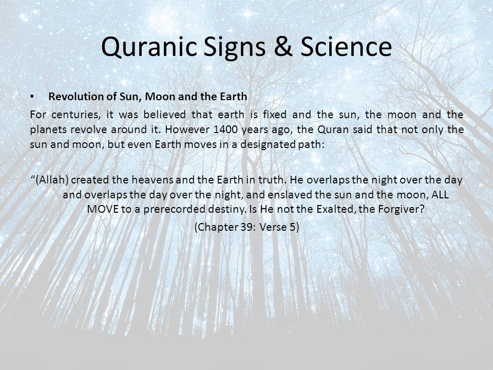 Quranic Signs & Science