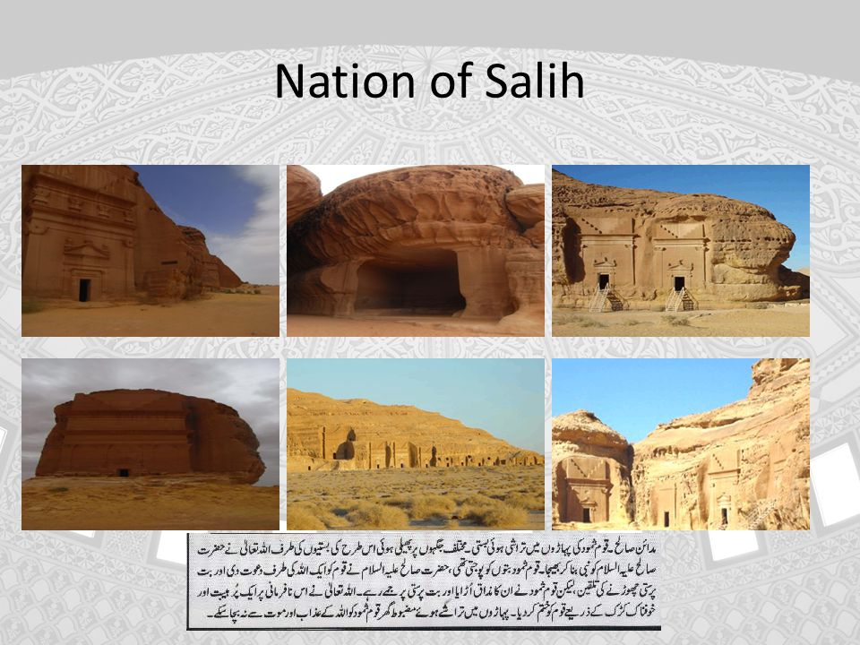 Nation of Salih