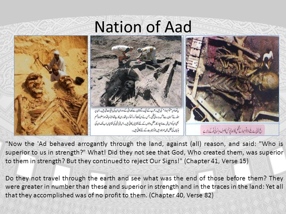 Nation of Aad