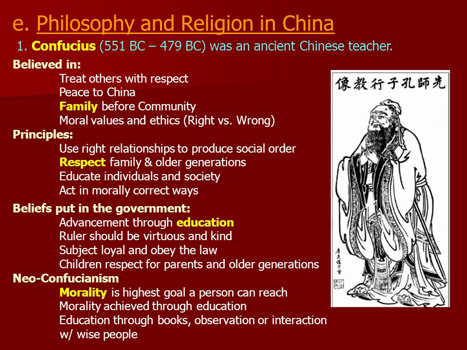 e. Philosophy and Religion in China