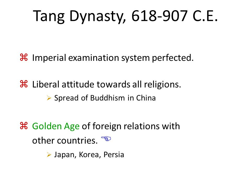 Tang Dynasty, 618-907 C.E. Imperial examination system perfected.