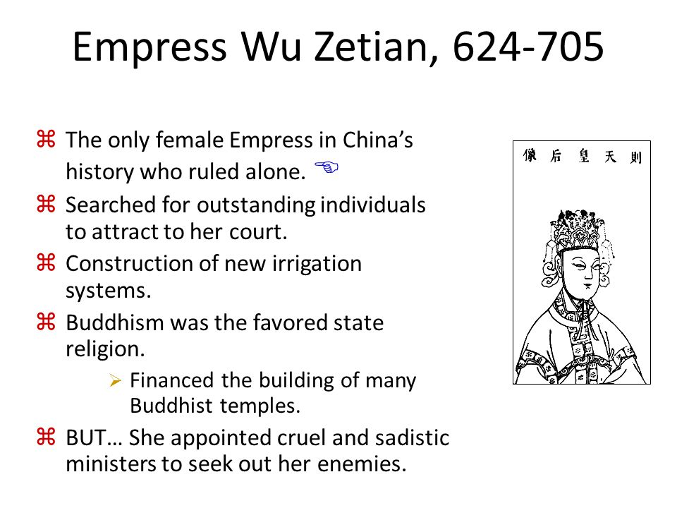 Empress Wu Zetian, 624-705 The only female Empress in China's history who ruled alone. 