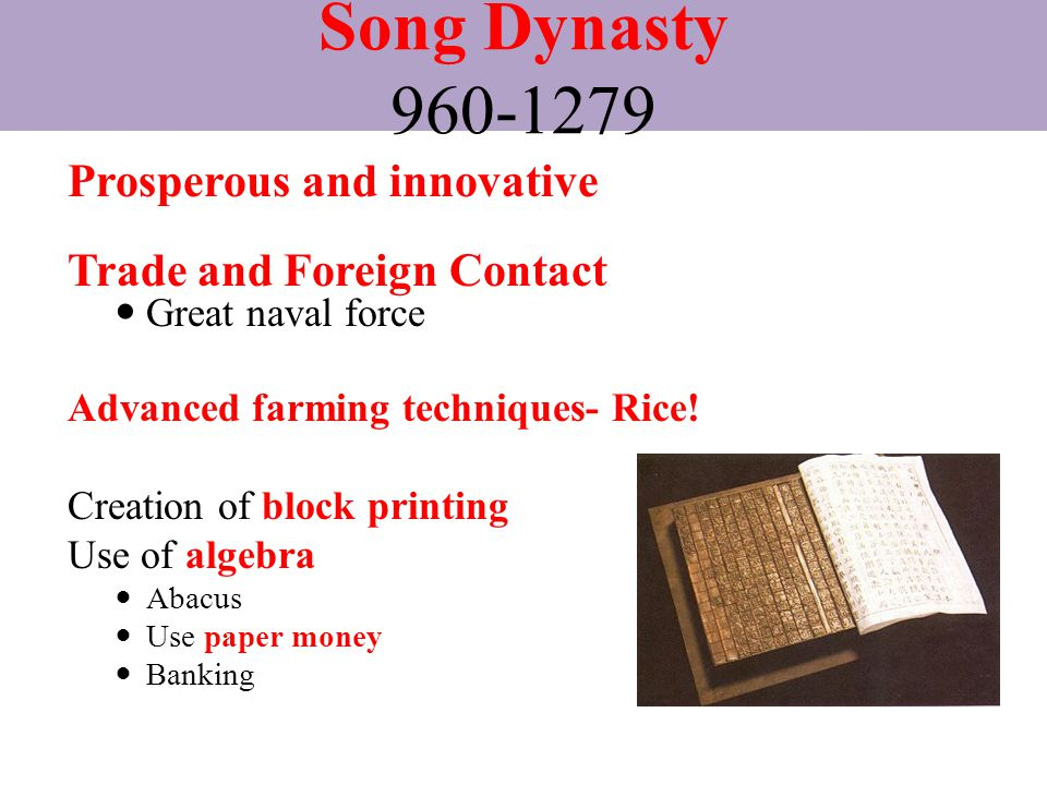Song Dynasty 960-1279 Prosperous and innovative