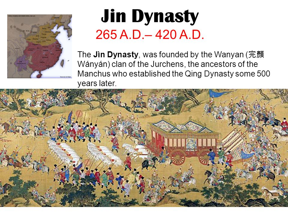 Jin Dynasty 265 A.D.– 420 A.D.
