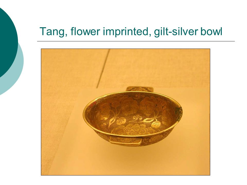 Tang, flower imprinted, gilt-silver bowl