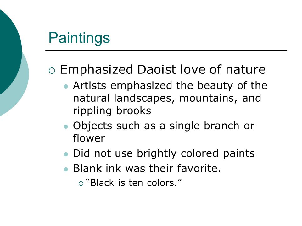 Paintings Emphasized Daoist love of nature