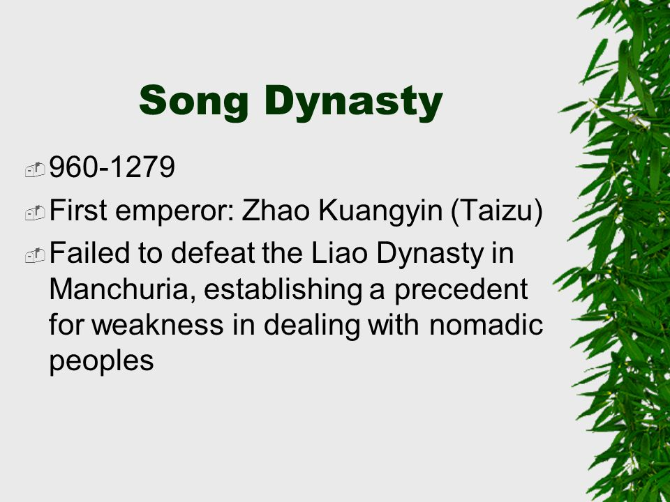Song Dynasty 960-1279 First emperor: Zhao Kuangyin (Taizu)