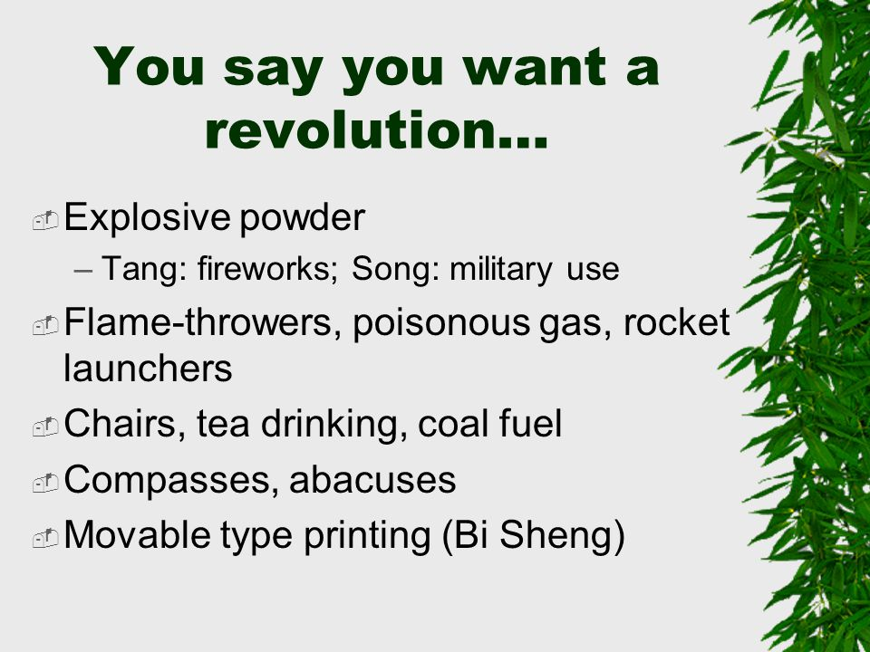 You say you want a revolution…