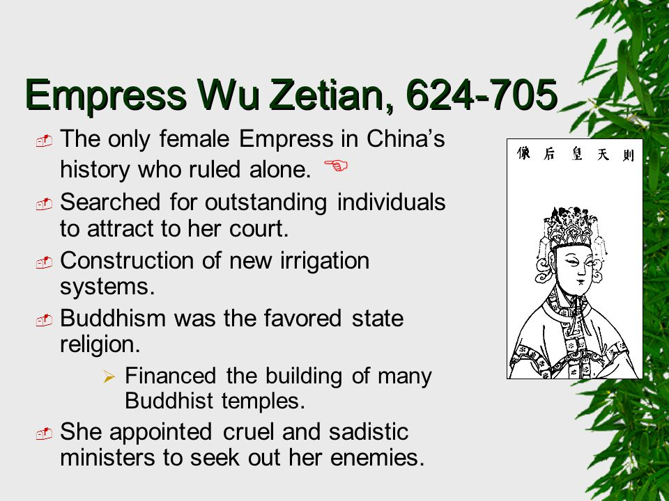 Empress Wu Zetian, 624-705 The only female Empress in China's history who ruled alone. 