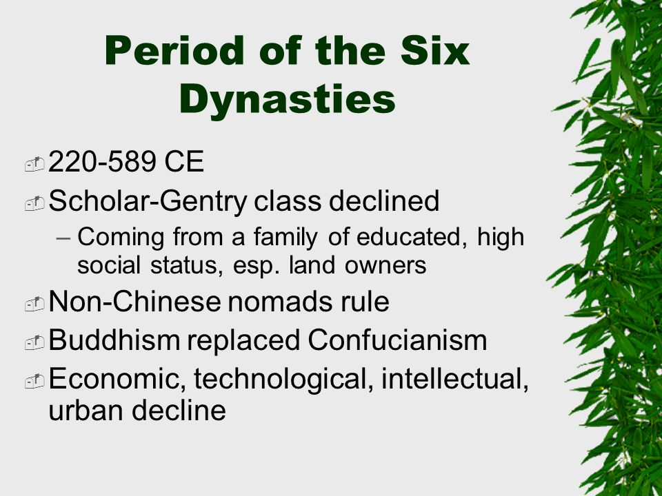 Period of the Six Dynasties