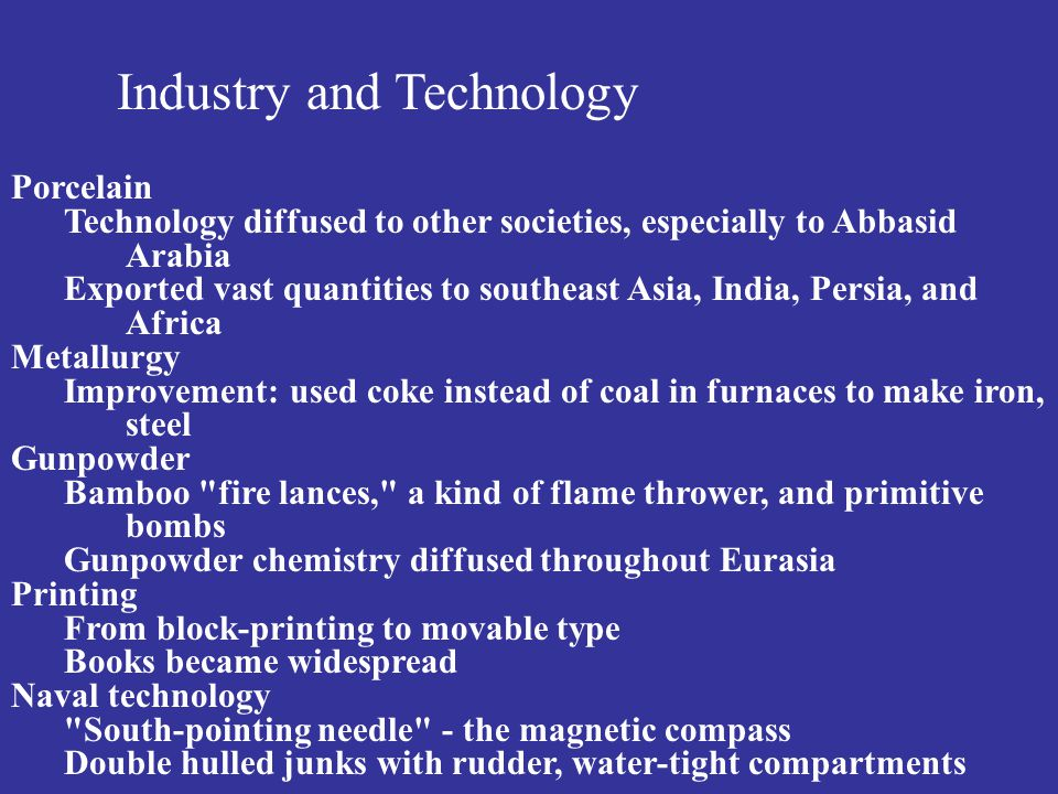 Industry and Technology