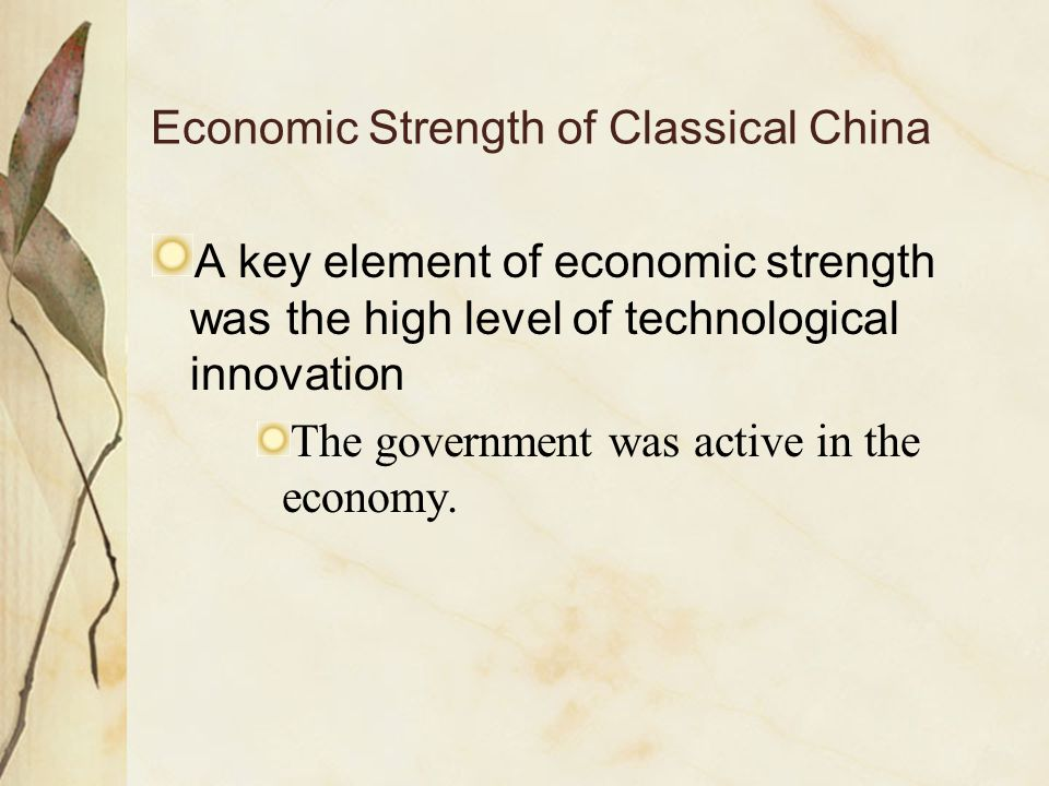 Economic Strength of Classical China