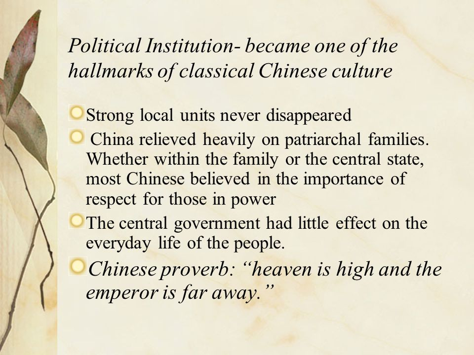 Chinese proverb: heaven is high and the emperor is far away.