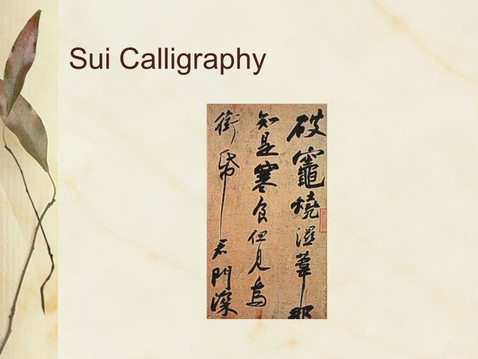 Sui Calligraphy
