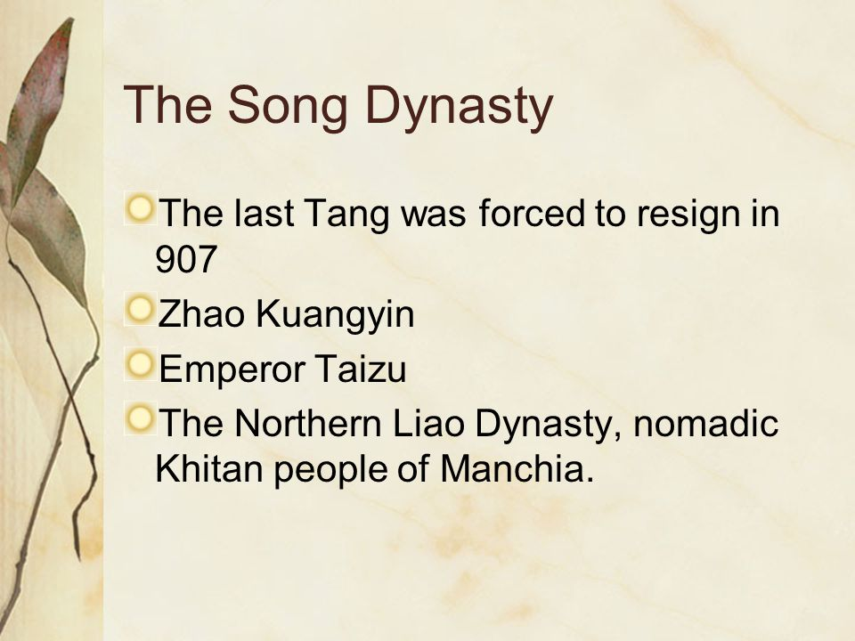 The Song Dynasty The last Tang was forced to resign in 907