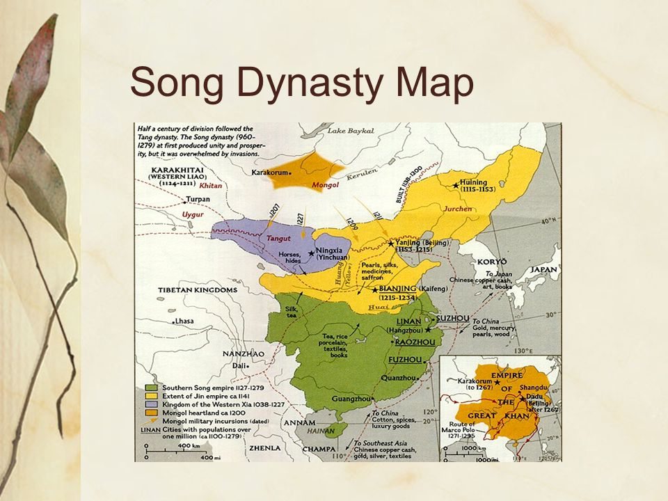 Song Dynasty Map The Song empire compared to the Tang in that the Song empire was smaller in territorial extent than the Tang empire.