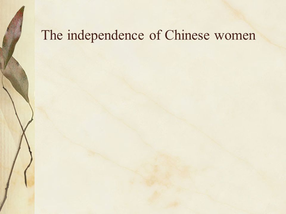 The independence of Chinese women