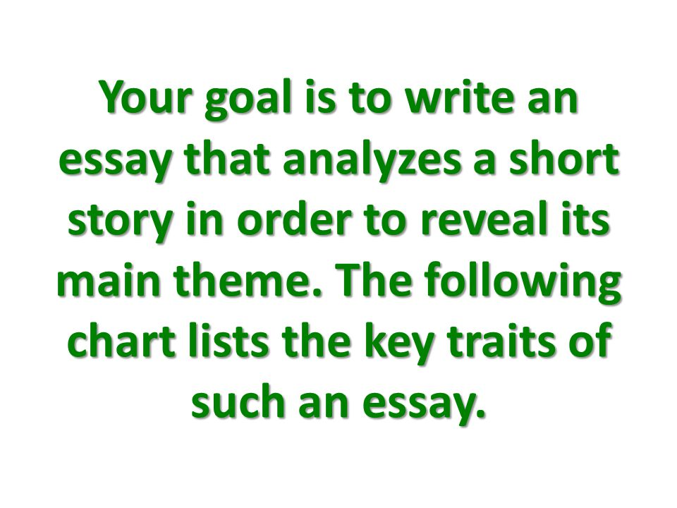 Your goal is to write an essay that analyzes a short story in order to reveal its main theme.