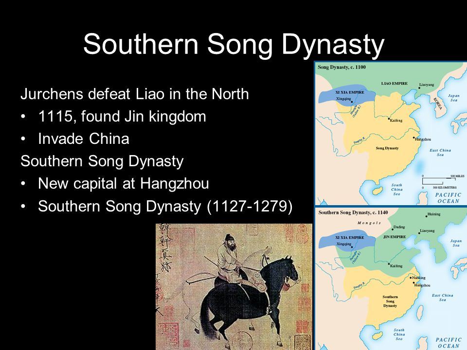 Southern Song Dynasty Jurchens defeat Liao in the North