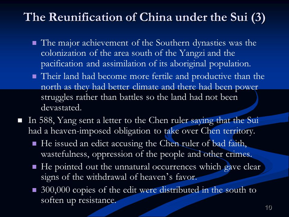 The Reunification of China under the Sui (3)