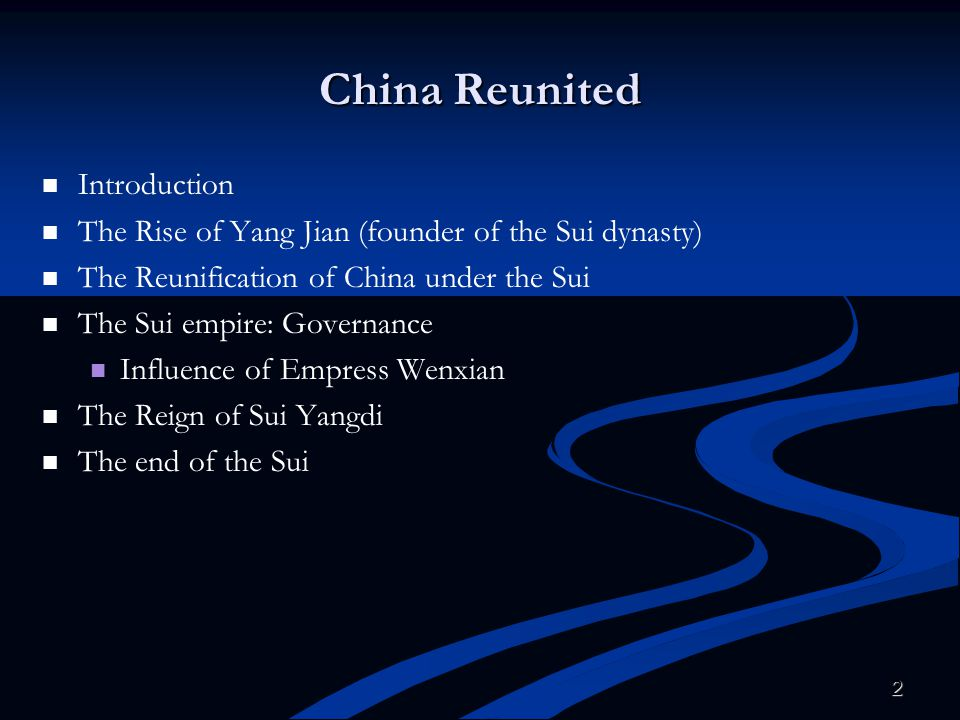 China Reunited Introduction
