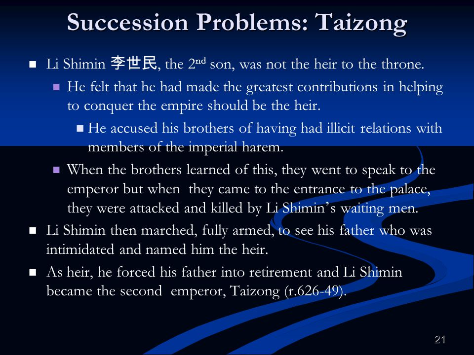 Succession Problems: Taizong