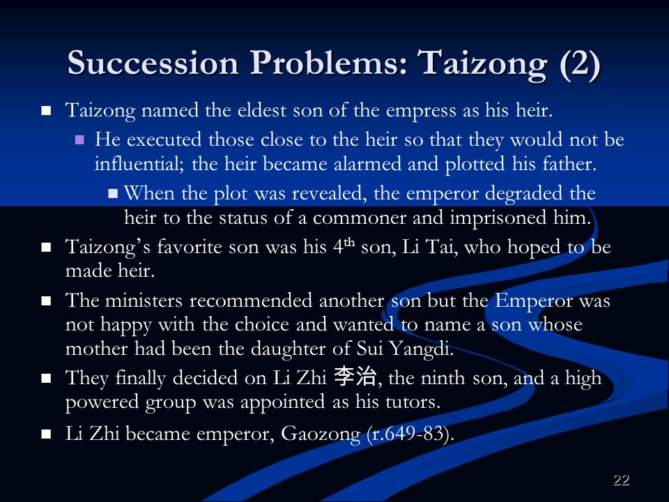 Succession Problems: Taizong (2)