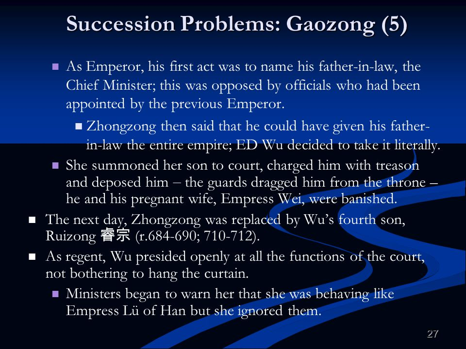 Succession Problems: Gaozong (5)
