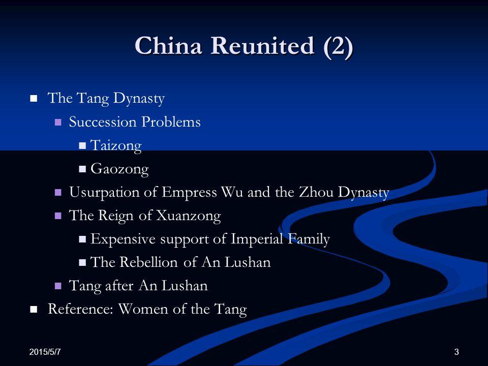 China Reunited (2) The Tang Dynasty Succession Problems Taizong