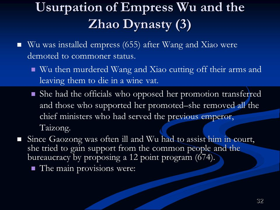 Usurpation of Empress Wu and the Zhao Dynasty (3)