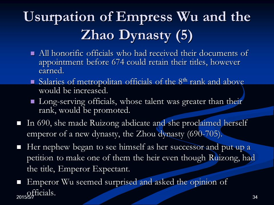 Usurpation of Empress Wu and the Zhao Dynasty (5)