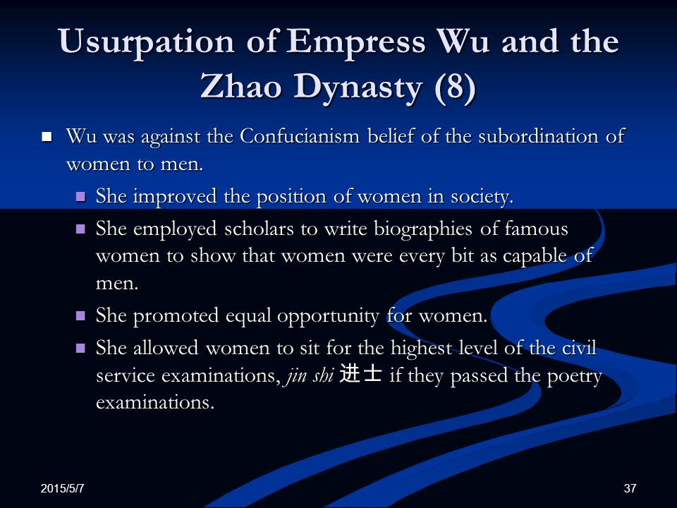 Usurpation of Empress Wu and the Zhao Dynasty (8)