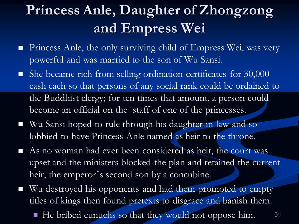 Princess Anle, Daughter of Zhongzong and Empress Wei