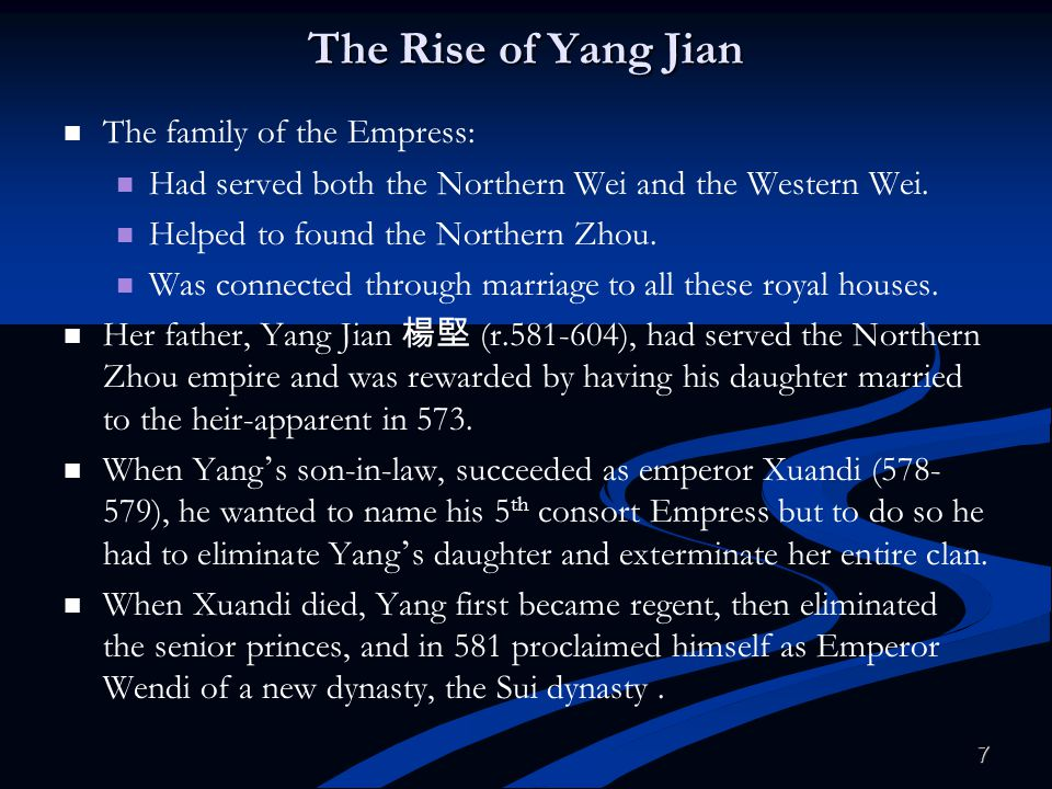 The Rise of Yang Jian The family of the Empress: