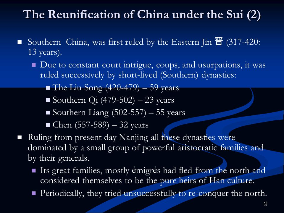 The Reunification of China under the Sui (2)