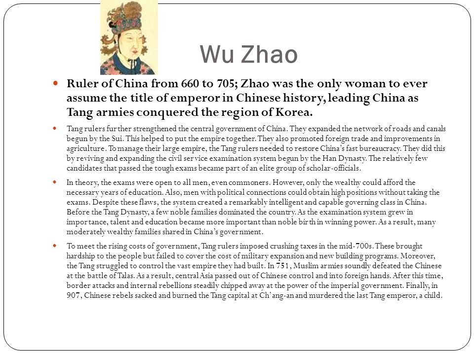 Wu Zhao