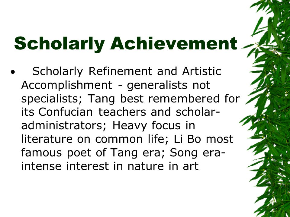Scholarly Achievement